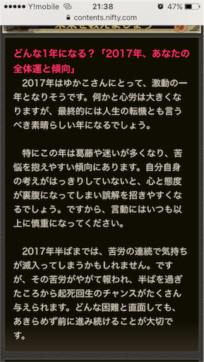 f:id:tokyo100k:20170208003949p:image