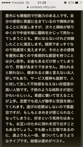 f:id:tokyo100k:20170303225021p:image