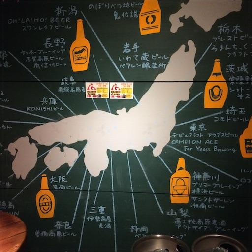 f:id:tokyo100k:20170309235313j:image