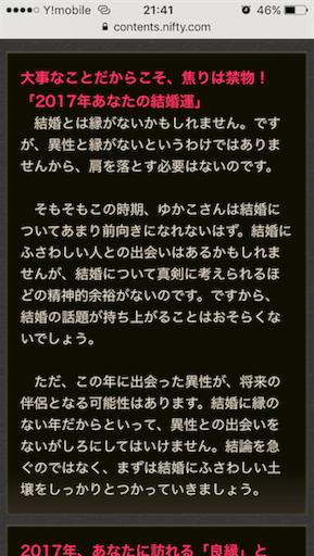 f:id:tokyo100k:20170310221053p:image