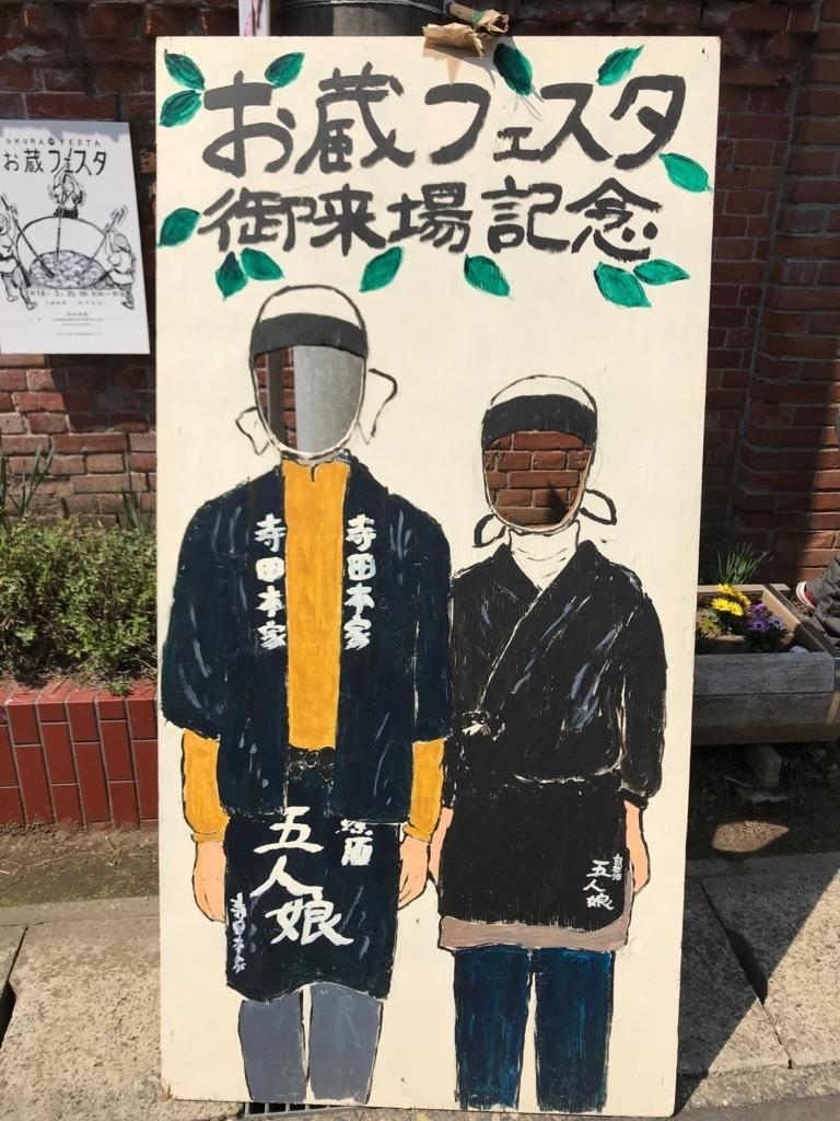 f:id:tokyo100k:20180327150737j:plain