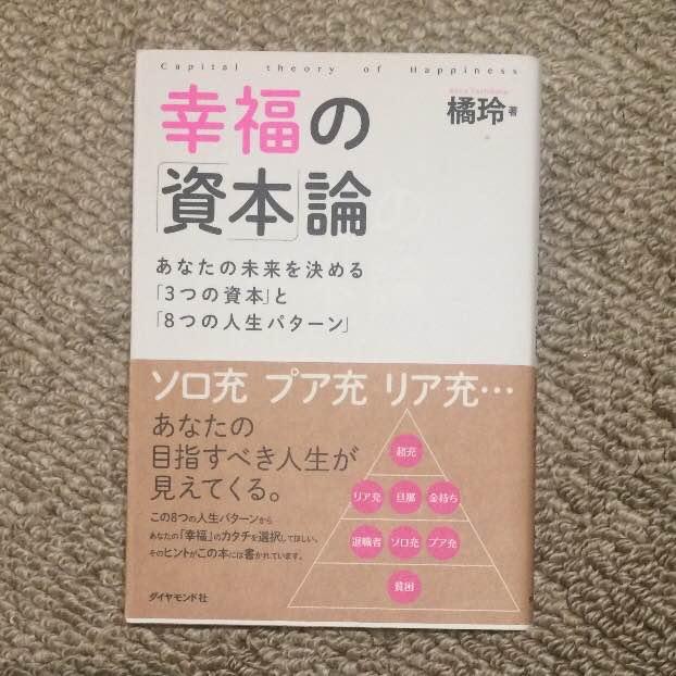 f:id:tokyo100k:20180406102655p:plain