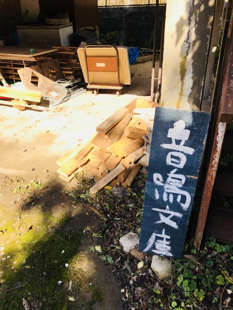 f:id:tokyo100k:20181029185539j:plain