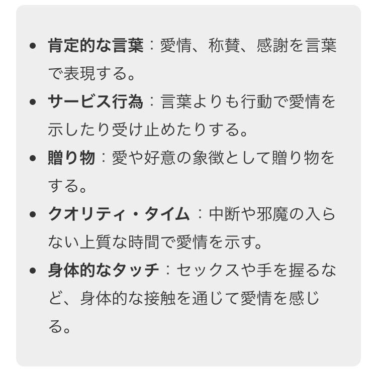 f:id:tokyo100k:20190521095402j:image