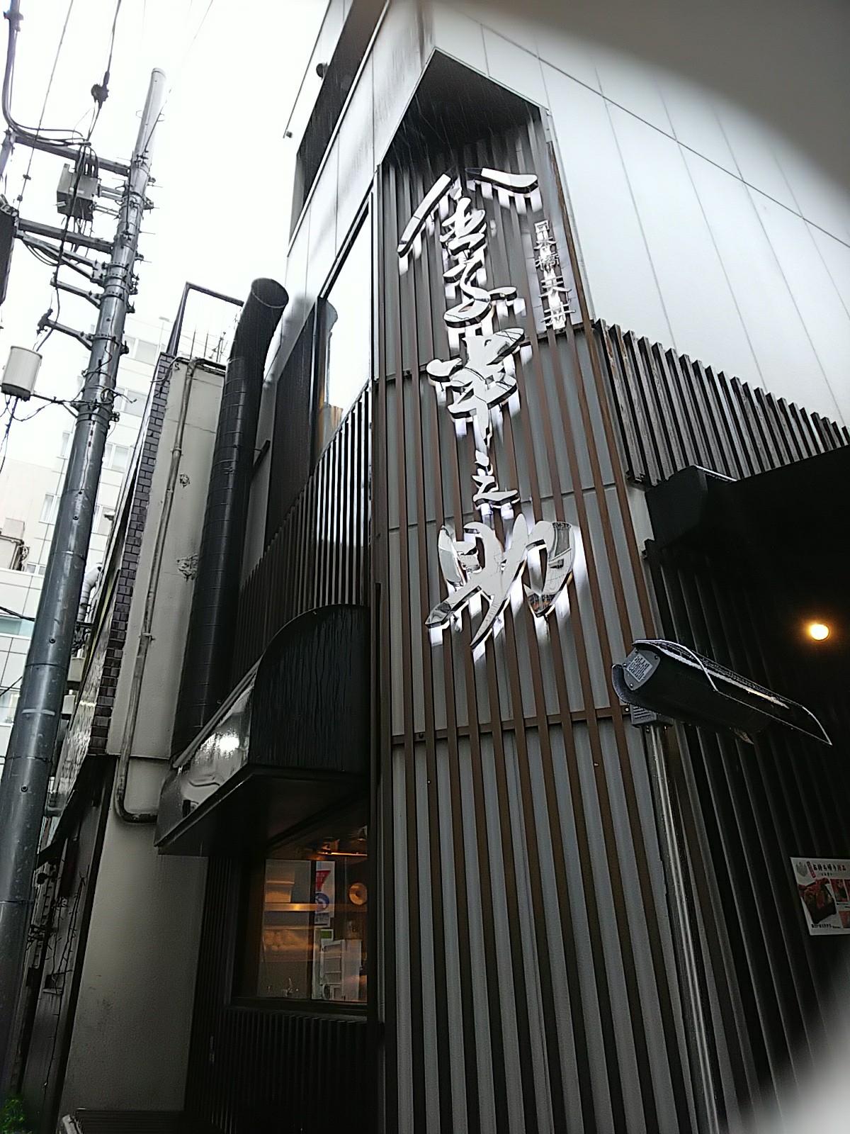 f:id:tokyo5han:20210215202313j:image