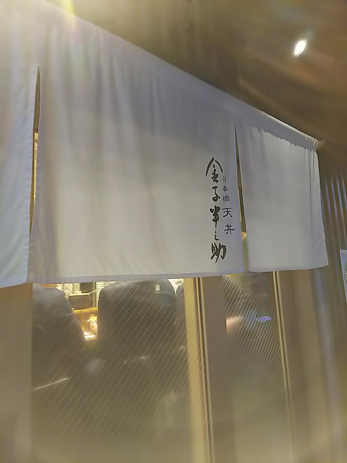 f:id:tokyo5han:20210215202336j:image