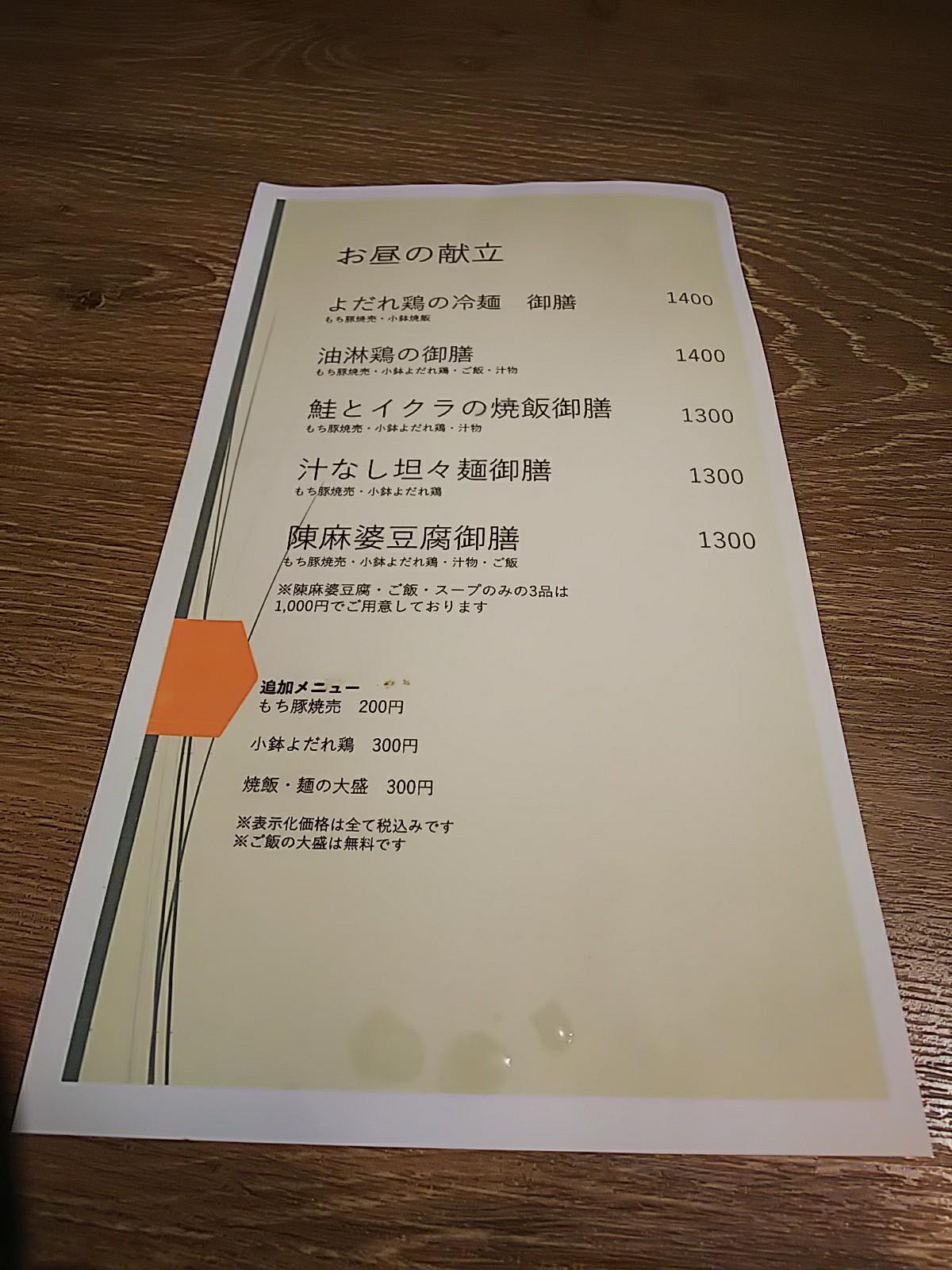 f:id:tokyo5han:20210527231156j:image