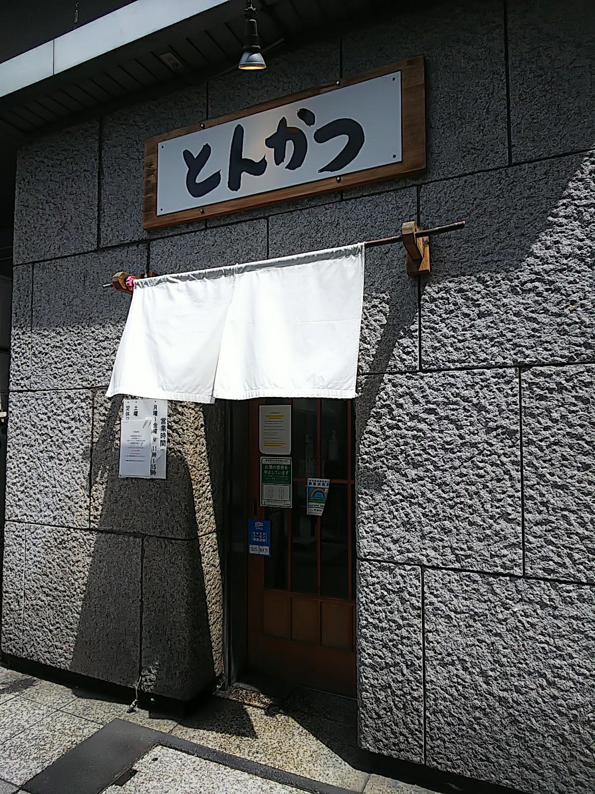 f:id:tokyo5han:20210617131816j:image
