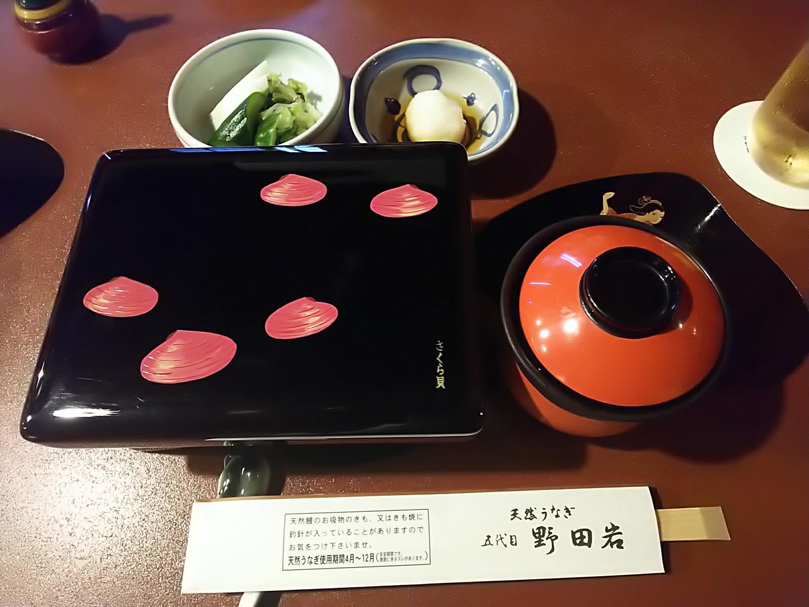 f:id:tokyo5han:20210723203801j:image