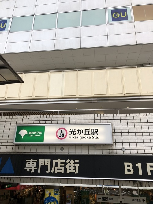 f:id:tokyoSaihakken:20180714232222j:plain
