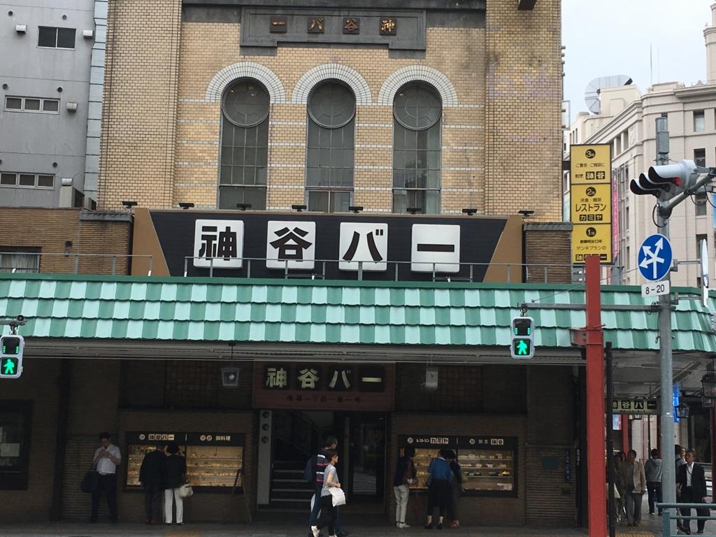 f:id:tokyo_aruki:20170528153540j:plain