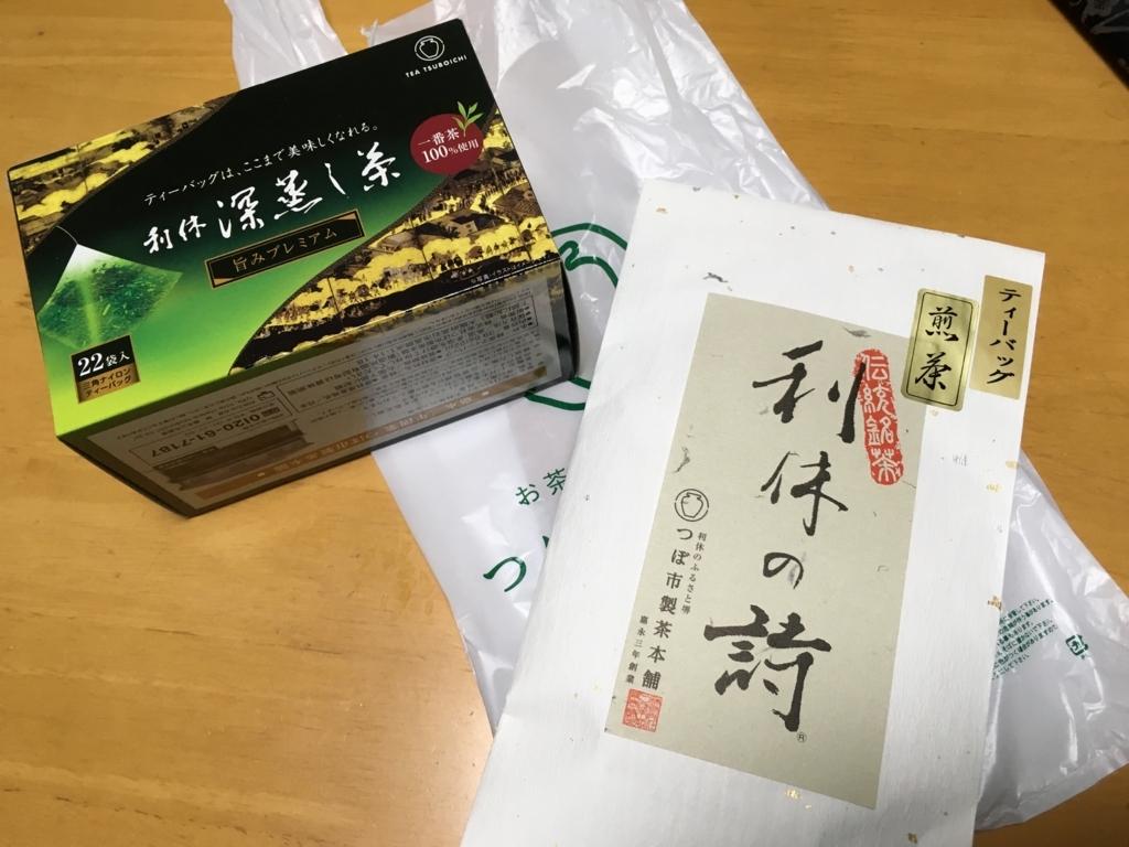 f:id:tokyo_aruki:20170530153140j:plain