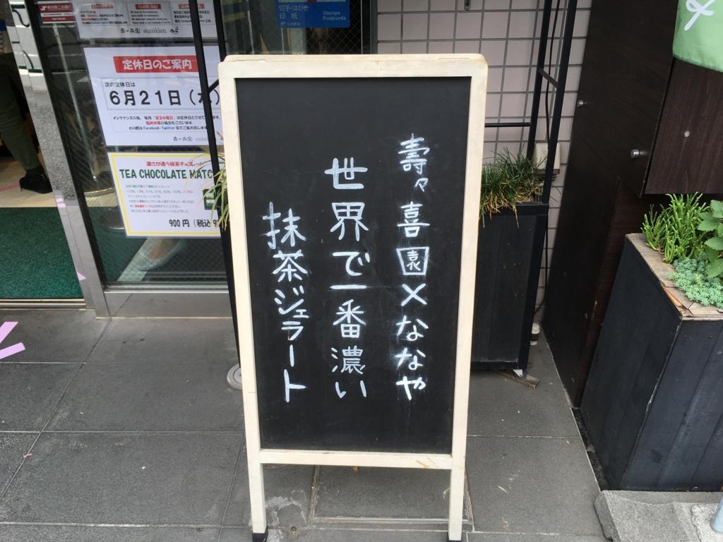 f:id:tokyo_aruki:20170531144159j:plain