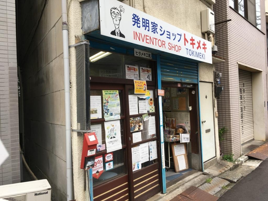 f:id:tokyo_aruki:20170531153719j:plain