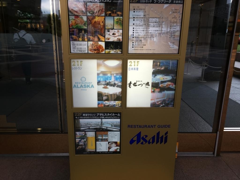 f:id:tokyo_aruki:20170531161234j:plain