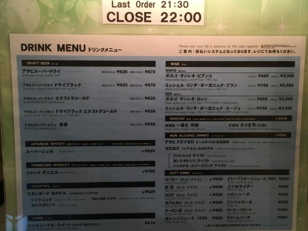 f:id:tokyo_aruki:20170531162433j:plain
