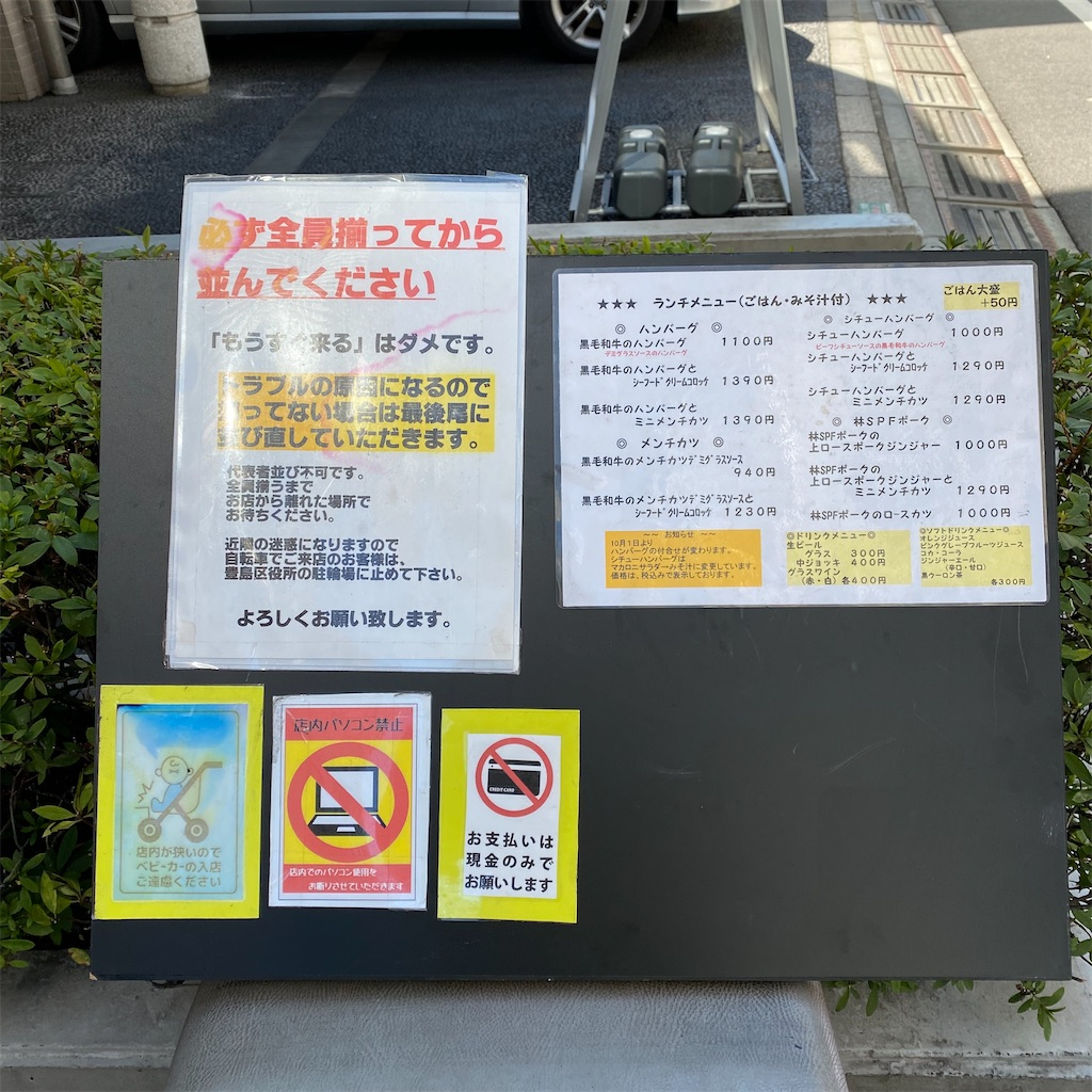 f:id:tokyo_downtown:20200324064905j:image