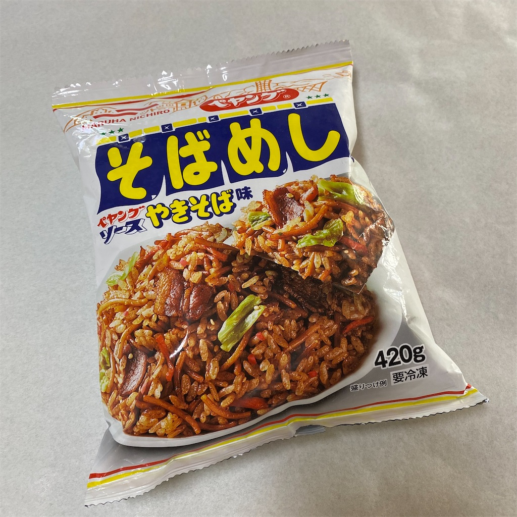 f:id:tokyo_downtown:20200414204812j:image