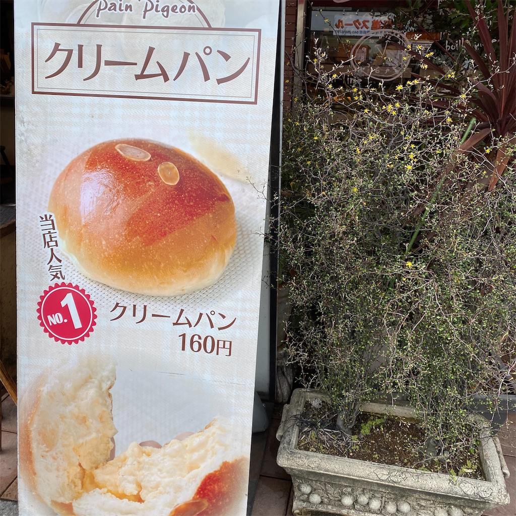f:id:tokyo_downtown:20200421204359j:image