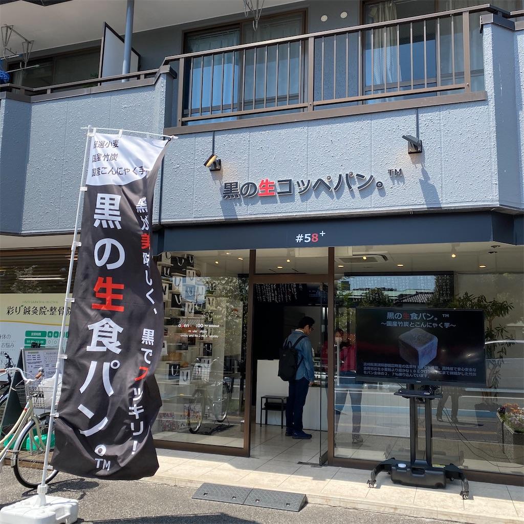 f:id:tokyo_downtown:20200516215546j:image