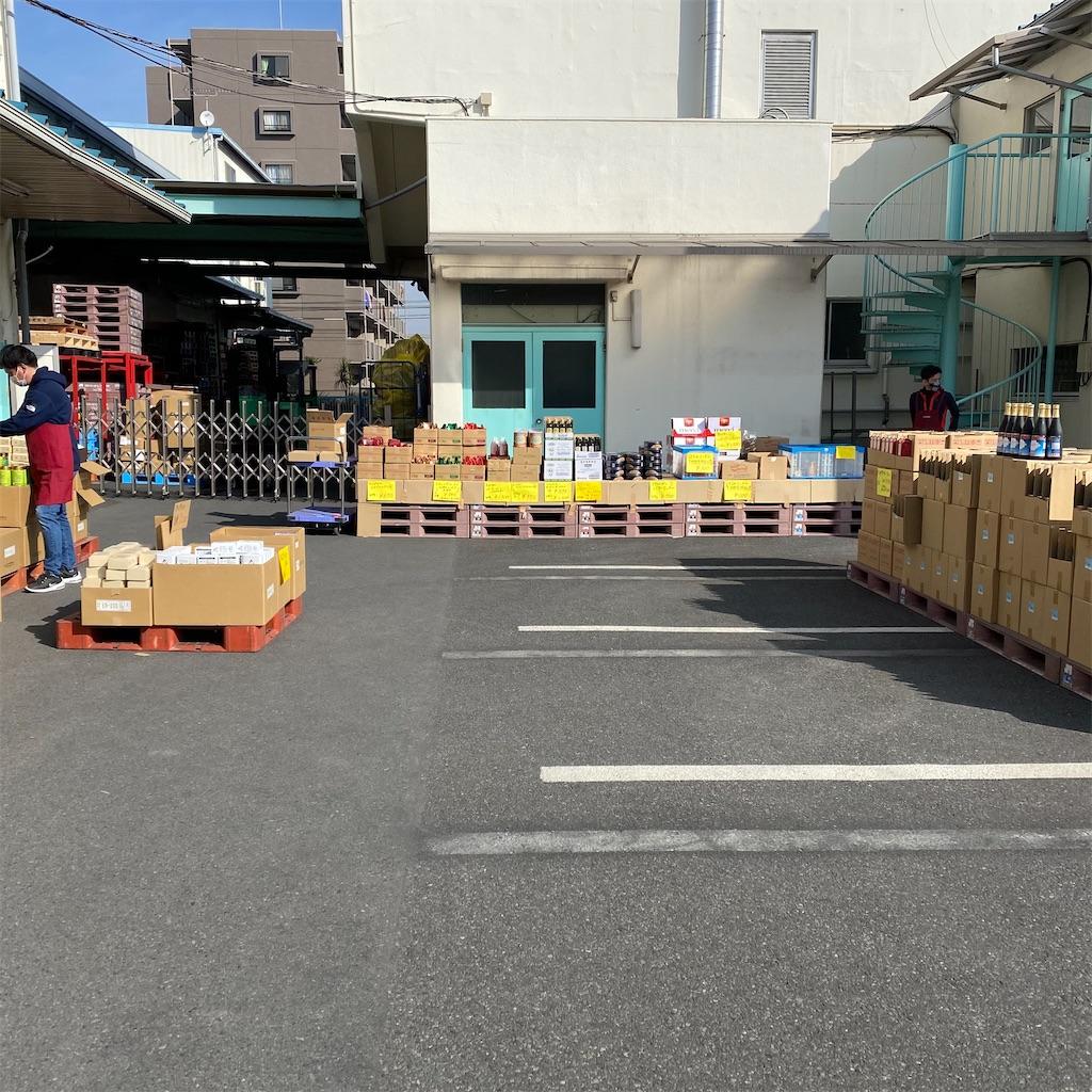 f:id:tokyo_downtown:20210122224302j:image