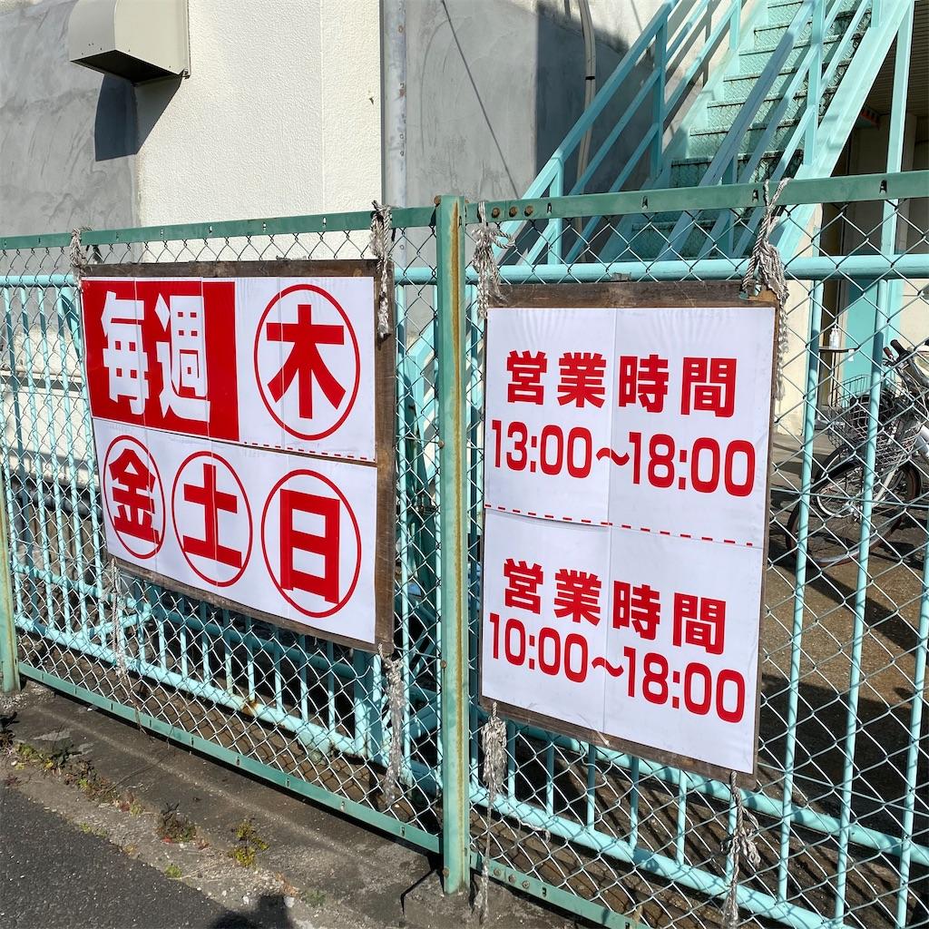 f:id:tokyo_downtown:20210122224306j:image