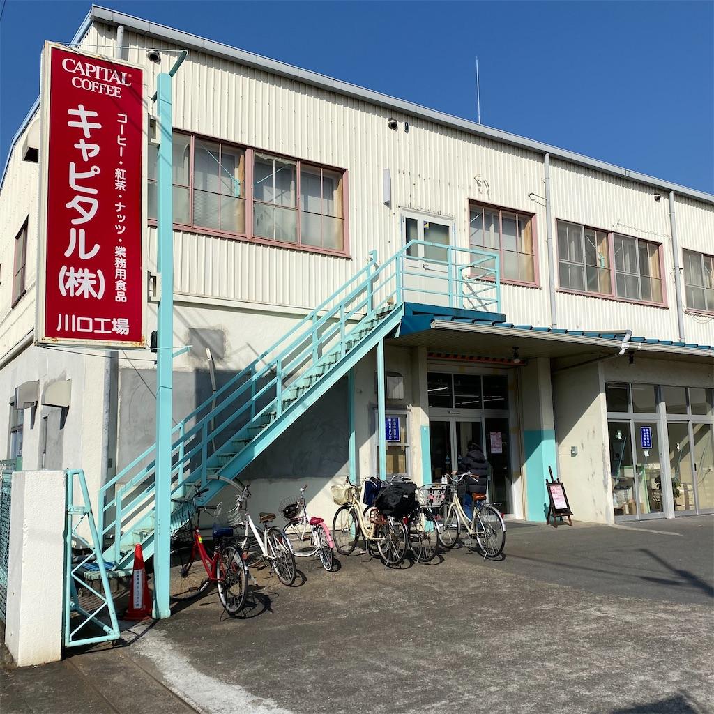 f:id:tokyo_downtown:20210122224315j:image