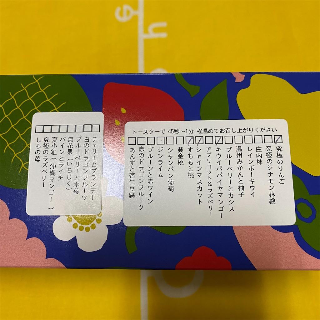 f:id:tokyo_downtown:20210130232616j:image