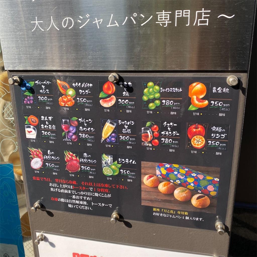 f:id:tokyo_downtown:20210130232632j:image
