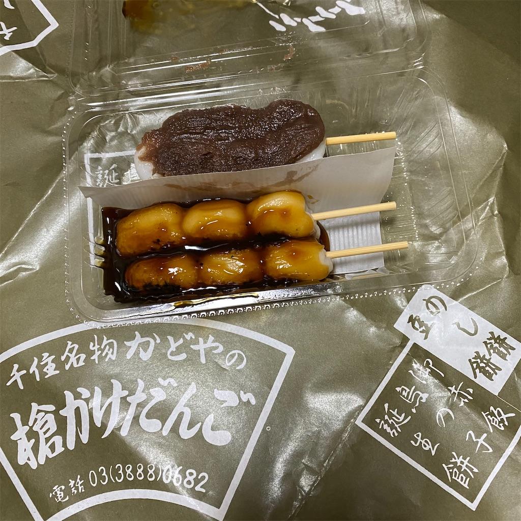 f:id:tokyo_downtown:20210204211450j:image