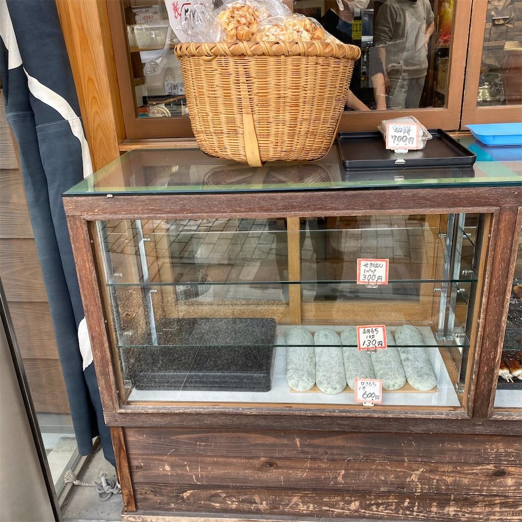 f:id:tokyo_downtown:20210204211454j:image