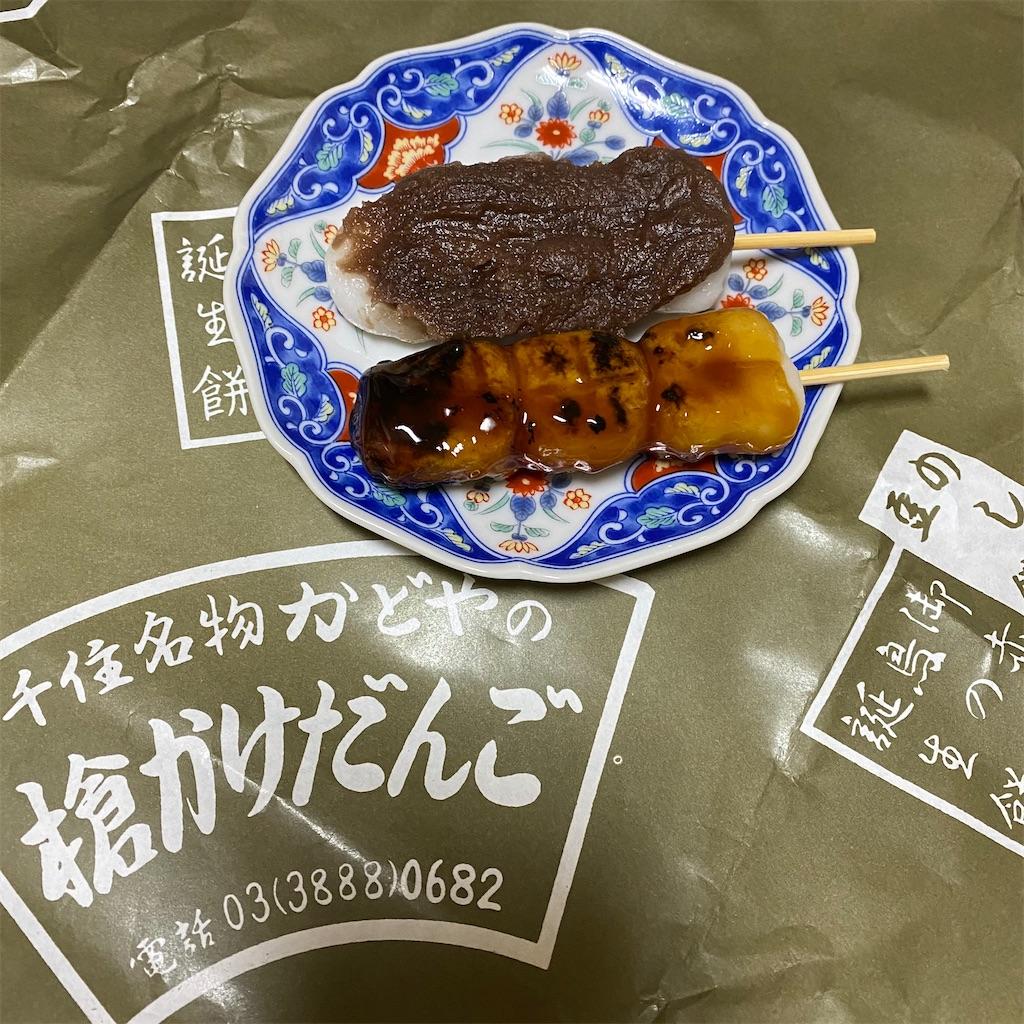 f:id:tokyo_downtown:20210204211507j:image