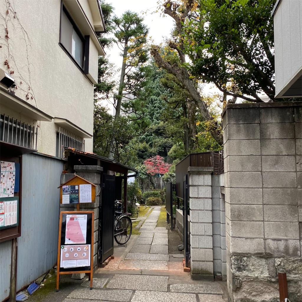 f:id:tokyo_downtown:20210211153600j:image