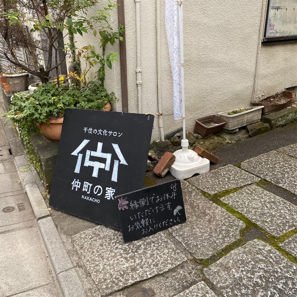 f:id:tokyo_downtown:20210211153606j:image