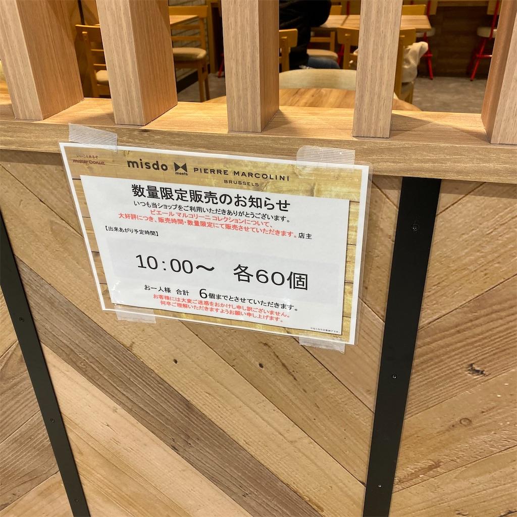 f:id:tokyo_downtown:20210211160523j:image