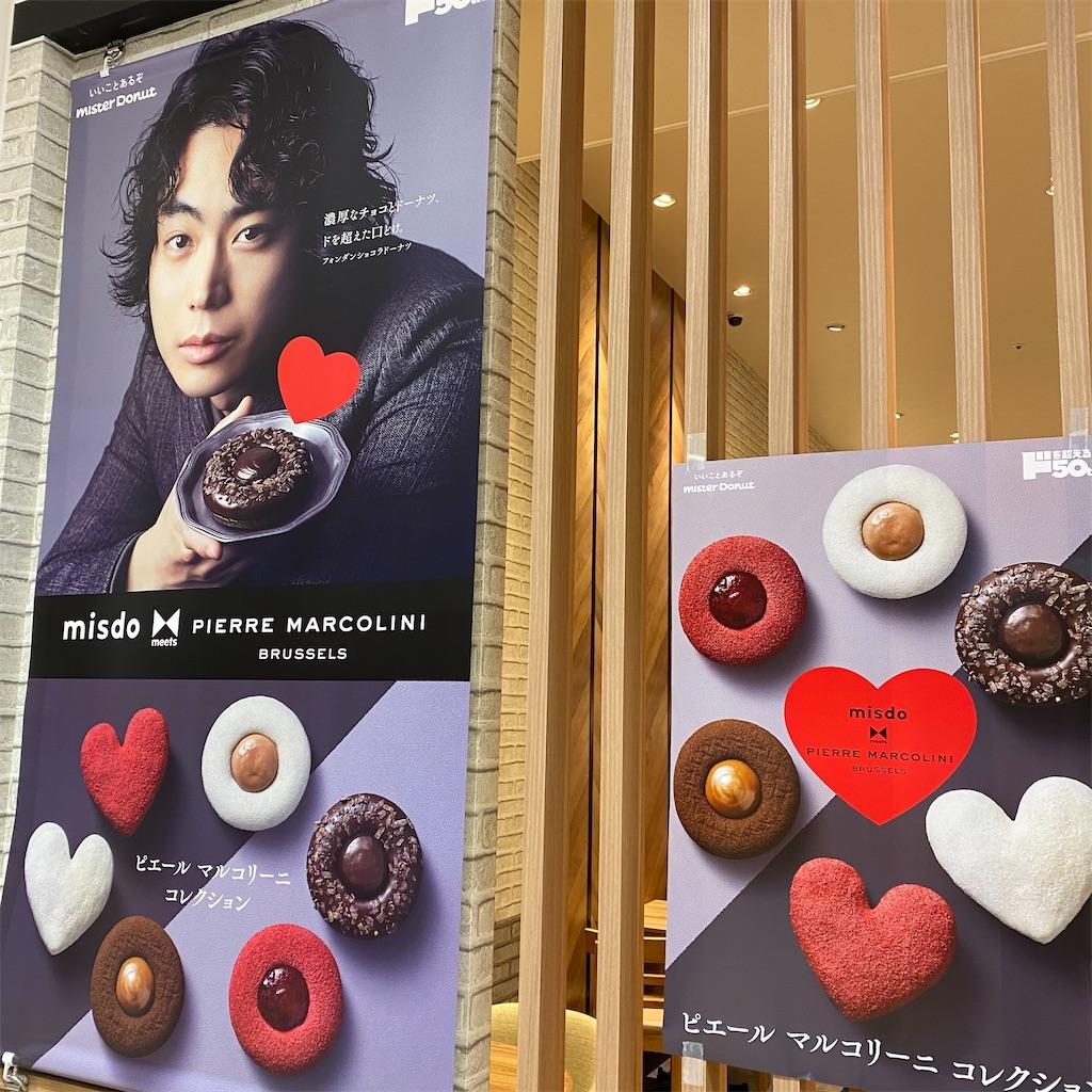 f:id:tokyo_downtown:20210211160527j:image