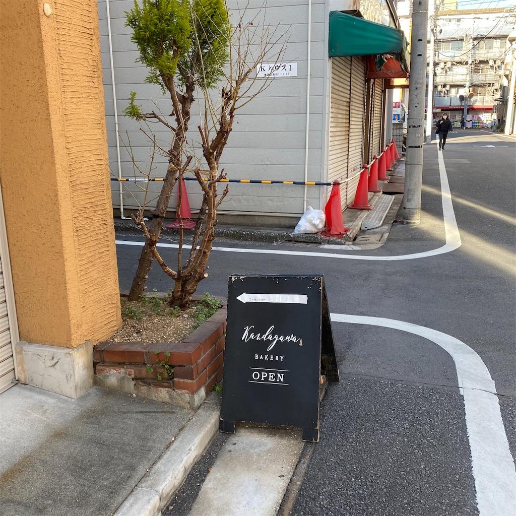 f:id:tokyo_downtown:20210313231101j:image