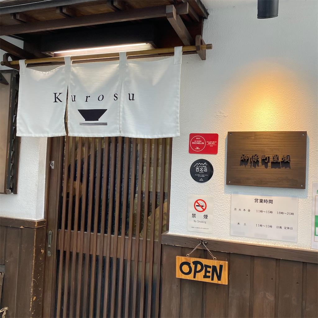 f:id:tokyo_downtown:20210328213101j:image