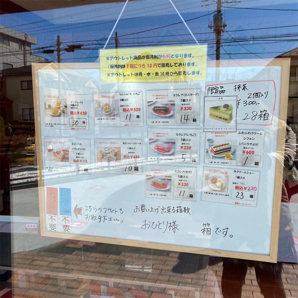 f:id:tokyo_downtown:20210329214026j:image