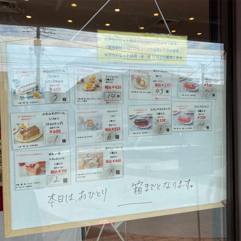 f:id:tokyo_downtown:20210401064717j:image