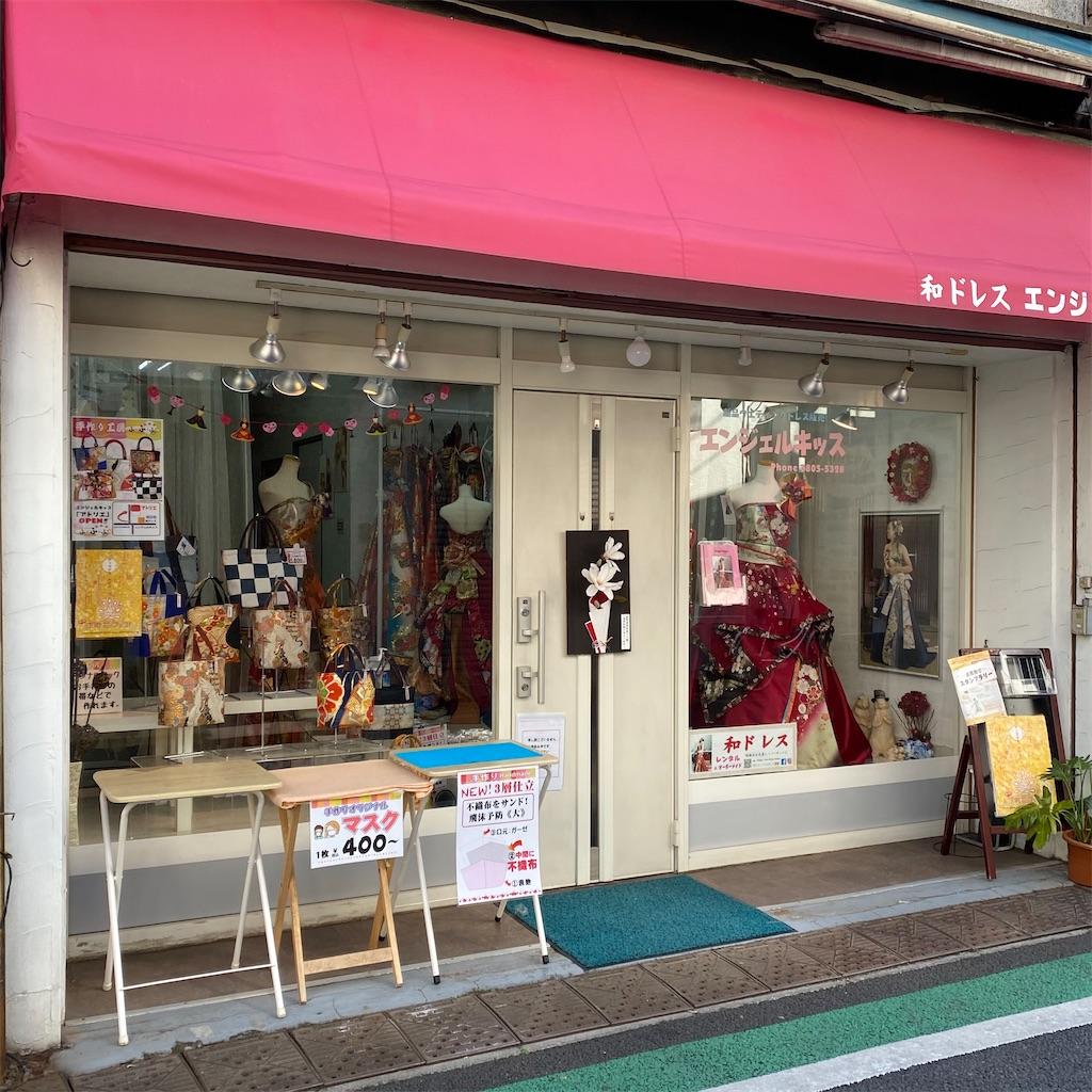 f:id:tokyo_downtown:20210404210159j:image
