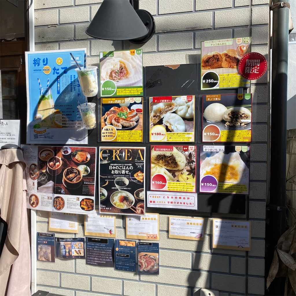 f:id:tokyo_downtown:20210410230221j:image