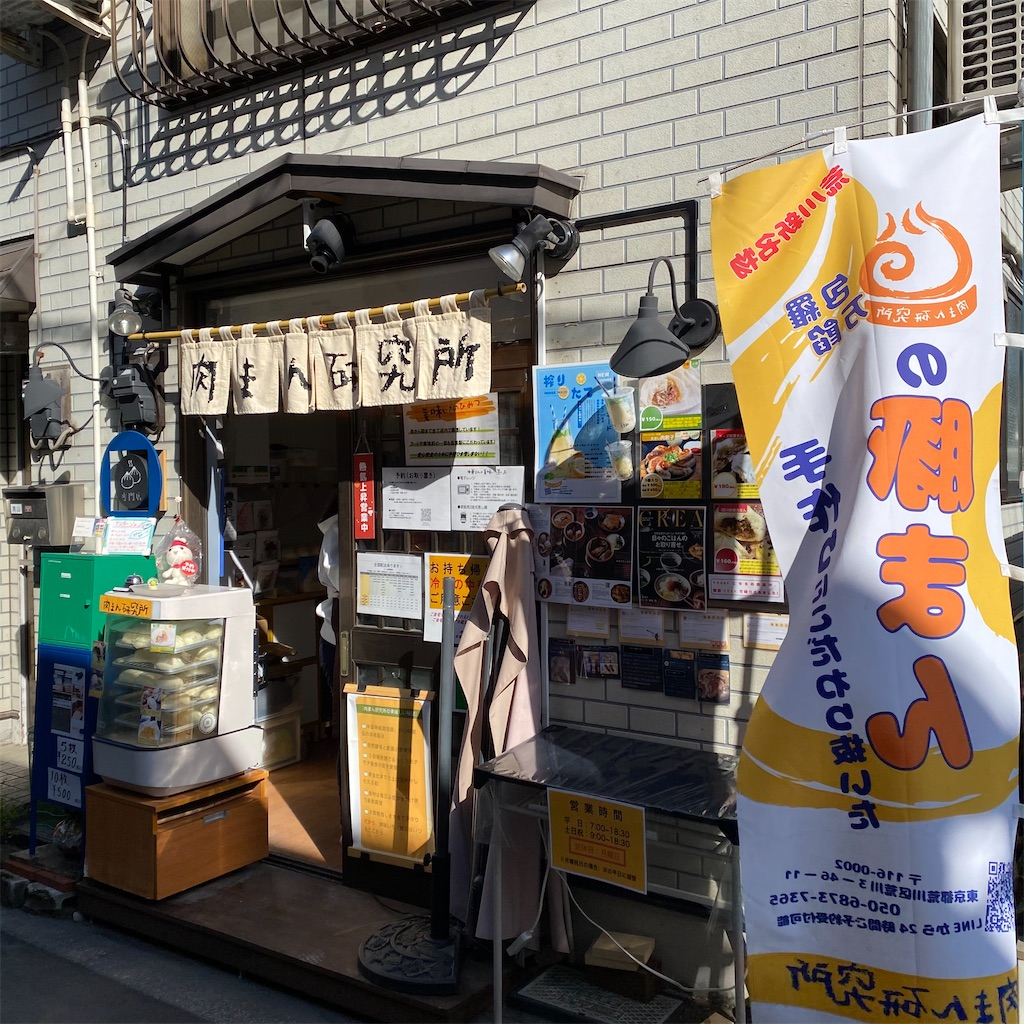 f:id:tokyo_downtown:20210410230234j:image