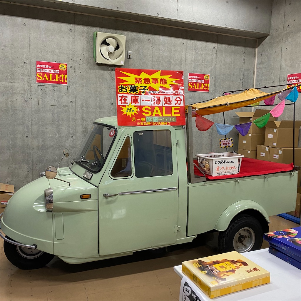 f:id:tokyo_downtown:20210417103729j:image