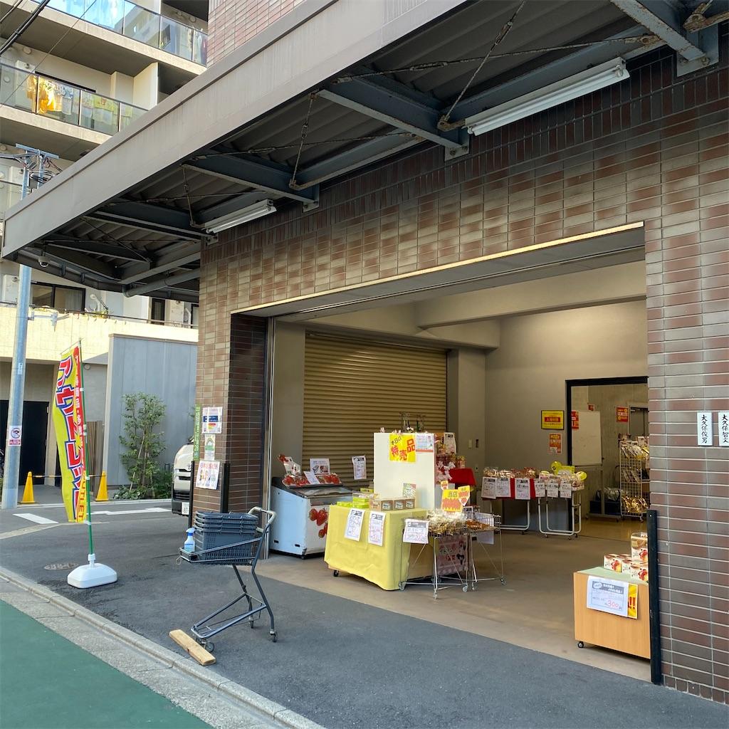 f:id:tokyo_downtown:20210417103740j:image