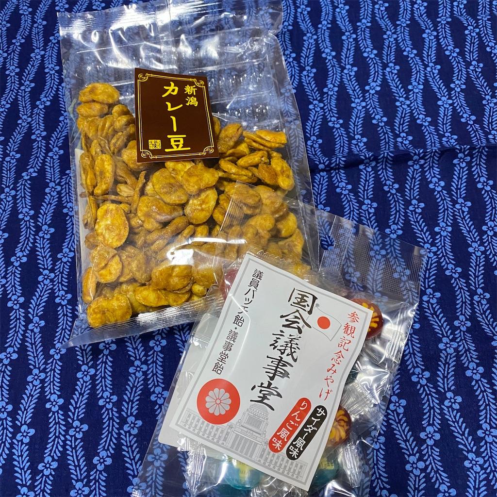 f:id:tokyo_downtown:20210417104255j:image