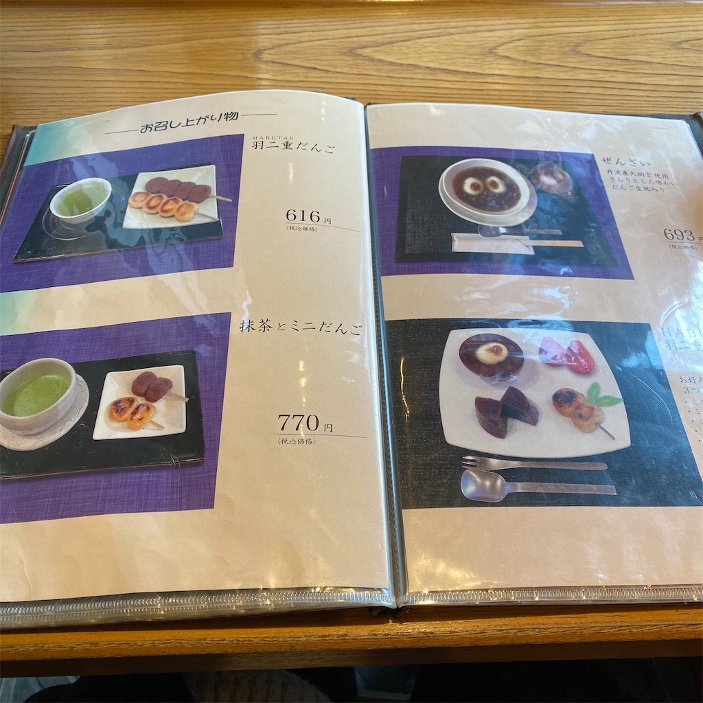 f:id:tokyo_downtown:20210417142353j:image
