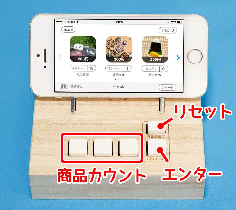 f:id:tokyo_ff:20180402015230j:plain
