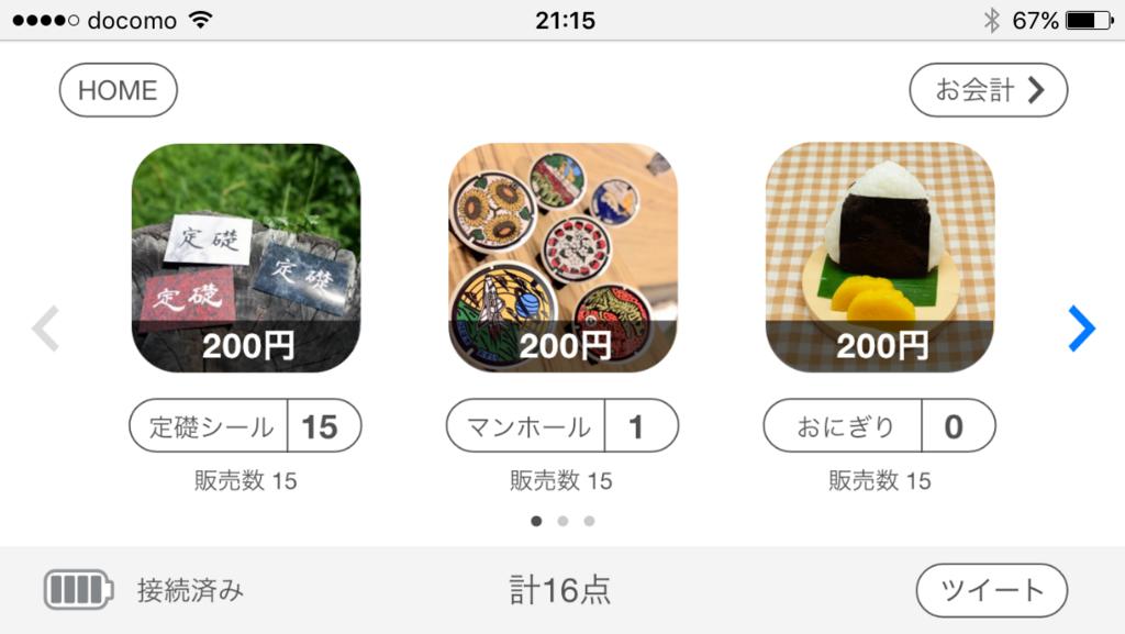 f:id:tokyo_ff:20180409024601p:plain