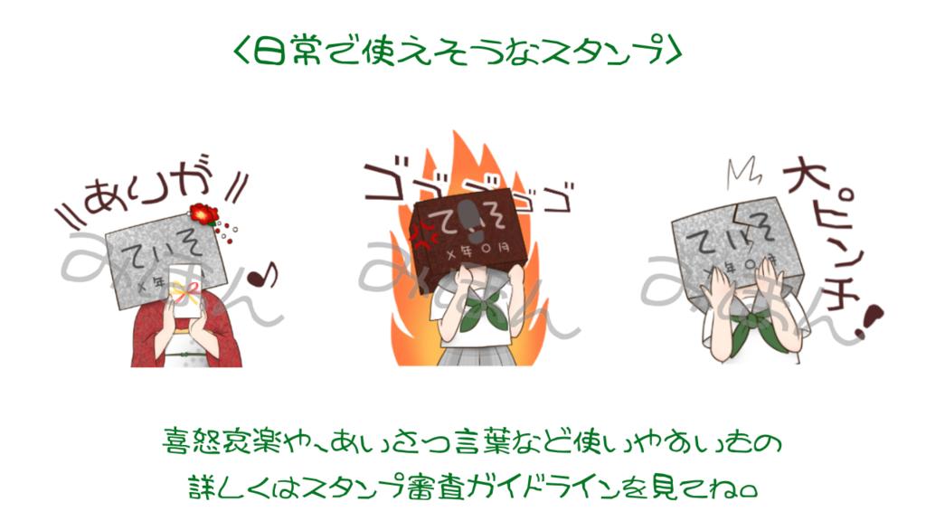 f:id:tokyo_ff:20180524011353p:plain